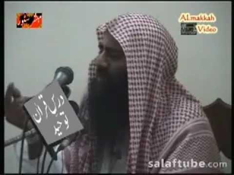 Quran Ka Paigam TOHEED 1  4 SHEIKH TAUSEEF UR REHMAN