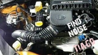 Tata Tiago engine noise problem solved