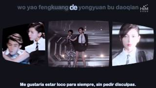 [FLL] Aaron Yan - No Cut Dance Version MV [Sub Español]