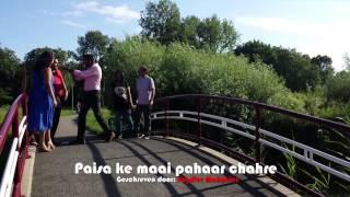 3e video clip - Natak - Paisa ke maai pahaar chahre