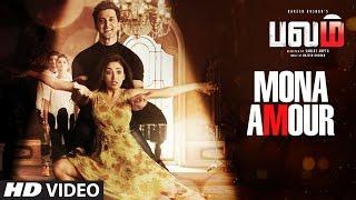 Download Mona Amour Video Song || Kaabil Tamil || Hrithik Roshan,Yami Gautam || Santosh Hariharan 3Gp Mp4
