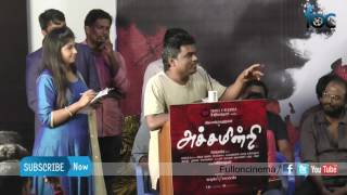 We don't copy music from dad Ilaiyaraja, Music is in our blood says Yuvan - Fulloncinema
