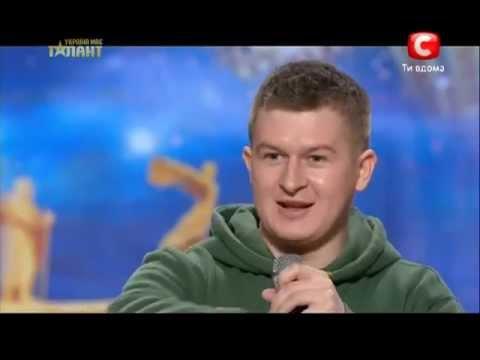 Украина мае талант 5 - Евгений Руденко (фристайл)