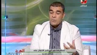 حمزه الجمل وتطوير الكره المصريه جـ3