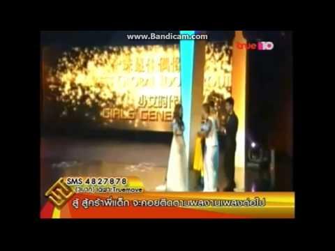 เจสสิกา จากวง Girls' Generation - ได้รับรางวัลมาที่ประเทศจีน (True inside)
