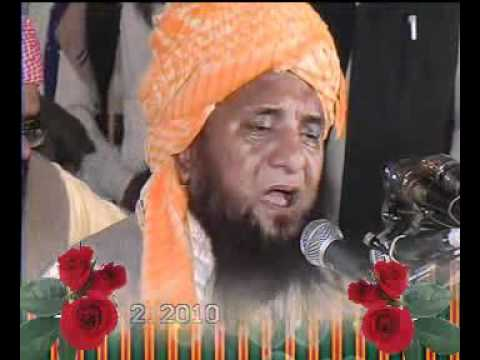 Qari Abdul Hafeez Faisalabadi Latest Byaan 2 video