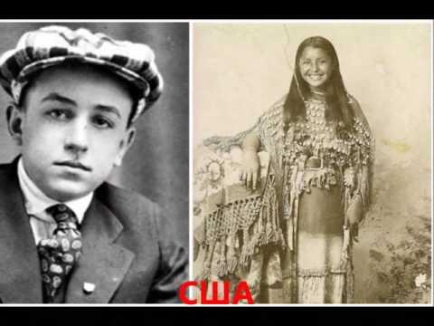 Как 100 лет назад  выглядели  подростки разных  стран.