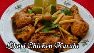 download lagu Lahori Chicken Karahi Recipe gratis