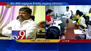 L.Ramana to issue B.Forms to TDP candidates today