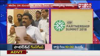 AP Partnership Summit | Minsiter Ghanta Srinivasa Rao Inspect Arrangements | Vizag