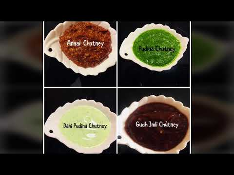 Four types of chutneys for Ramadan | Chutneys | Ramzaan chutneys