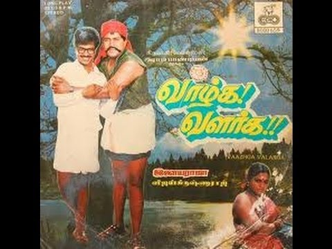 Vazhga Valarga Tamil Full Movie video