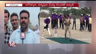 Huge Response For Velugu Cricket Tournament | CI Prakash Launches Tournament | Jagtial
