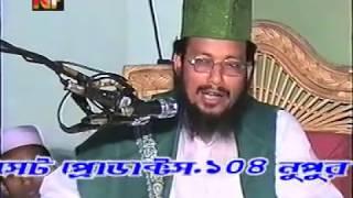 BANGLA WAZ BY MAWLANA ABU SUFIAN AK-ULLASH ICP.01711263461