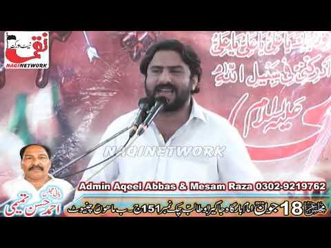 Zakir Malik Shafqat Raza Shafqat  18 June 2019 Majlis Aza chak no 151 J,b Mahoon District Chiniot