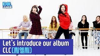 Eng Sub Clc Let S Introduce Our Album 2 6 Idol League