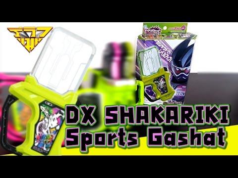 รีวิว กาแชทปั่นจักรยาน DX Shakariki Sports Gashat [ รีวิวแมน Review-man ]