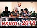 Exam  2018 best tricks for pass mark