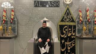 Al-Asr Majlis -2 Recited By Maulana Sadiq Hasan Saheb