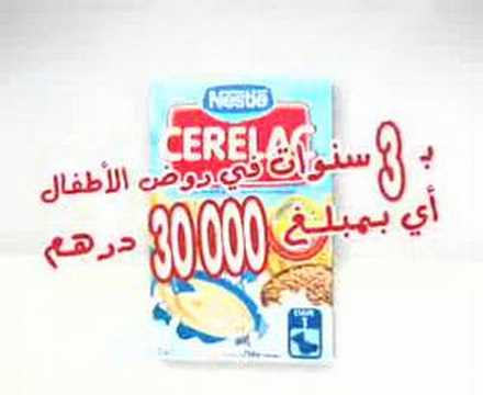 Tv Commercial Nestle Cerelac  Realisateur Rodolphe Bonneau video