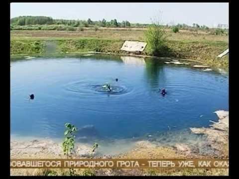 Уникальные явления на голубом озере