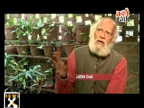 Art Talk - Jatin Das (Artist) - 1 of 2