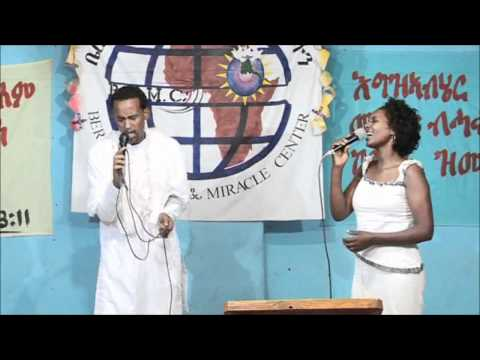 KIBUR EKA AMLAKEY ( ክቡር ኢኻ )Tigrigna Mezmur