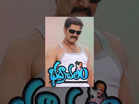Bhadrachalam-Telugu Full Movie