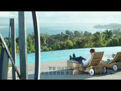 2Young(투영) - 情缘/Serendipity(세렌디피티) 继承者们(상속자들 OST Part 4)中韩字幕版