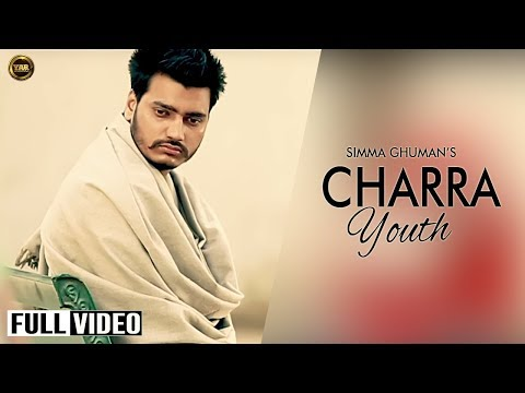 Charra Youth|| Simma Ghuman || Full Song 2014 || Yaar Anmulle...