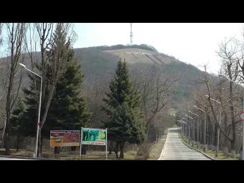 Вид на гору Машук г.Пятигорск