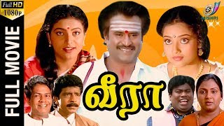 Tamil Blockbuster Movie | Superstar Best Movie | Rajinikanth Action & Comedy Movie | Tamil HD Movie