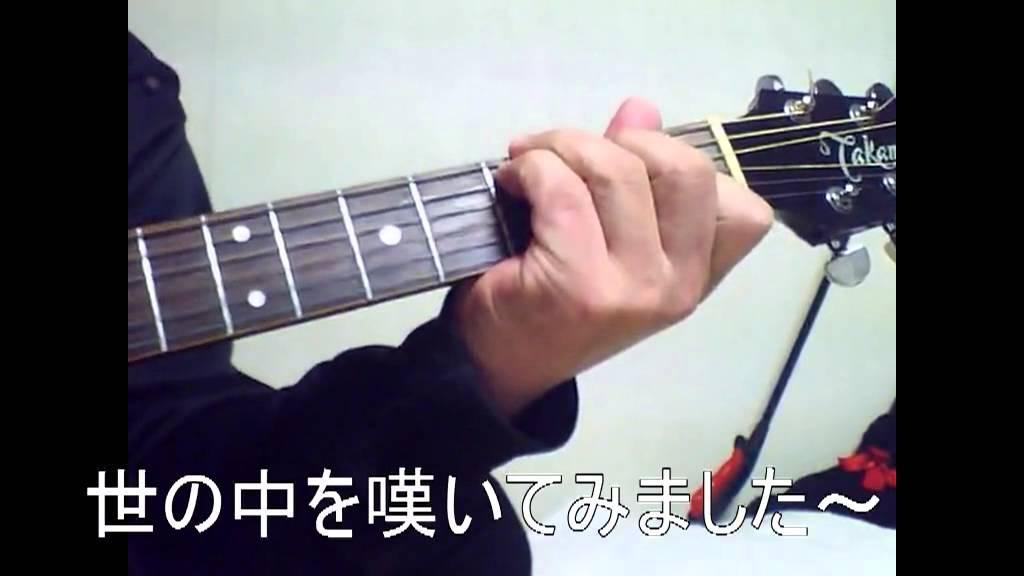 角田晃広の画像 p1_33