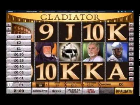 Игровые автоматы играть онлайн - азартные слоты бесплатно