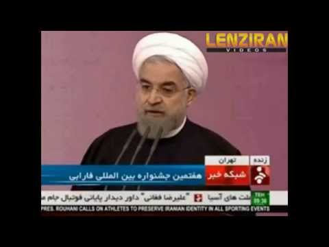Hassan Rouhani oppose openly to Ayatollah Khamenei view about