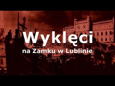 Teatr Nie Teraz | Wyklęci Na Zamku W Lublinie