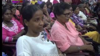 2019-10-20 | Nethra TV Tamil News 7.00 pm