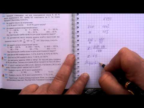 Математика 6 клас 2014 тарасенко гдз