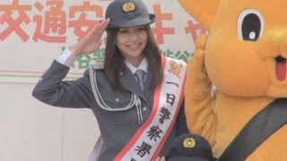 香里奈さんが一日渋谷署長