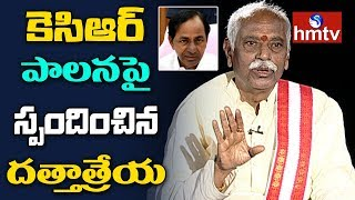 BJP Bandaru Dattatreya About KCR Regime | Hard Talk With Srini  | hmtv