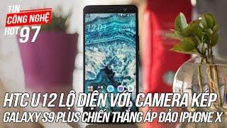 FPT Shop - Samsung Galaxy S9+ đối đầu iPhoneX | Tin Công Nghệ Hot Số 97