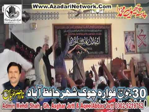 Zakir Kamran Abbas B,A  30 June 2018 Hafizabad