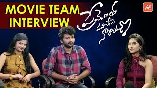 Prementha Panichese Narayana Movie Team Interview | Tollywood Latest Interviews
