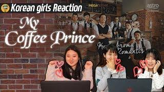 Download Lagu Korean girls react to re-made drama  [My Coffee Prince] Gratis STAFABAND