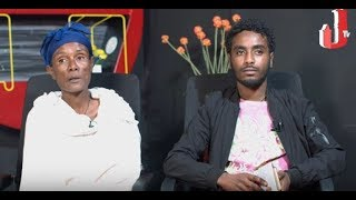 Ethiopia: Saba Shemeles, A Mother Looking For Her Son's Father | JTV Afalagi