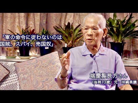 ハワイ冒険ドキュメンタリーをすべて配信してイイ⁉️/戦後75年。知られざる沖縄戦の決定版!映画『ドキュメンタリー沖縄…他