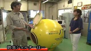 Cosmo Power Created Capsule Balls Tennis the Tsunami Rescue (Cosmo Noah).FLV