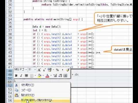 たのしい Excel コーディング 第1回