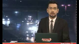 Metro1News Report about the Proposed Sindh Education Commission