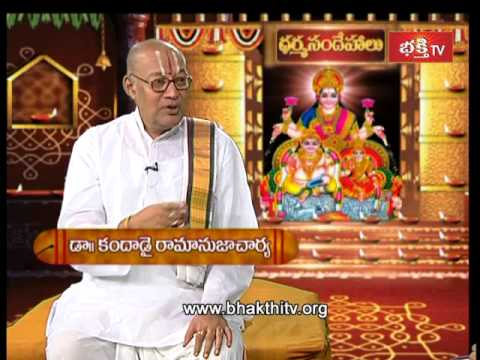 Significance Of Kubera Yantram(how It Works)| Dharma Sandehalu - Episode 423 part 3 video